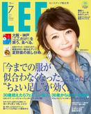 LEE 2013年7月号